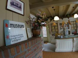 entree bakkerij en ijsmuseum
